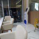 mesin antrian klinik 1